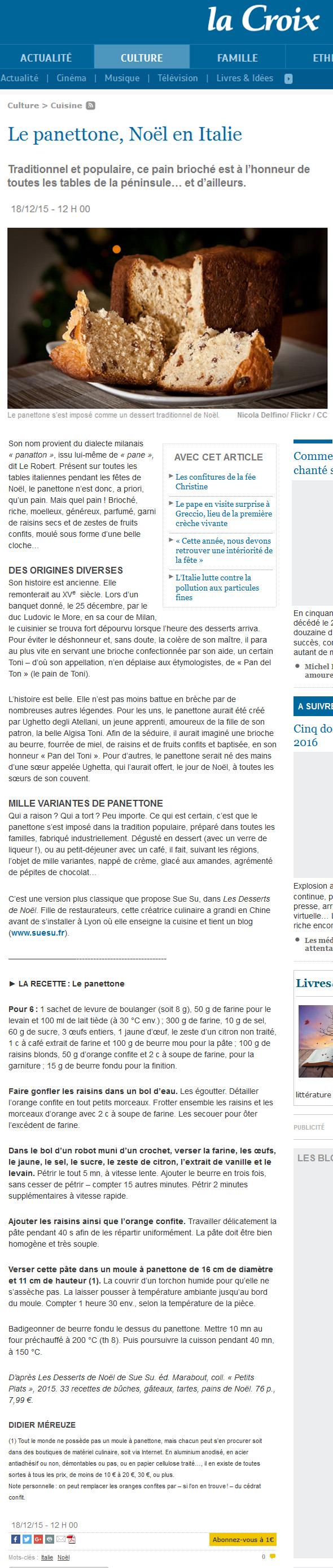 Panettone Lacroix-2